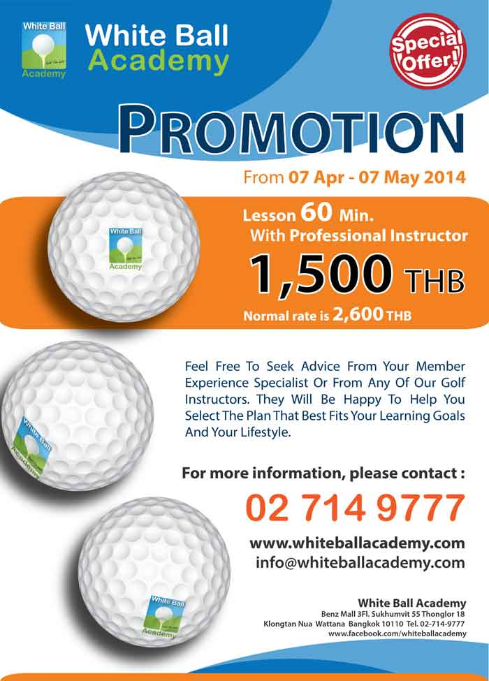 Golf Indoor Lessons - Promotion