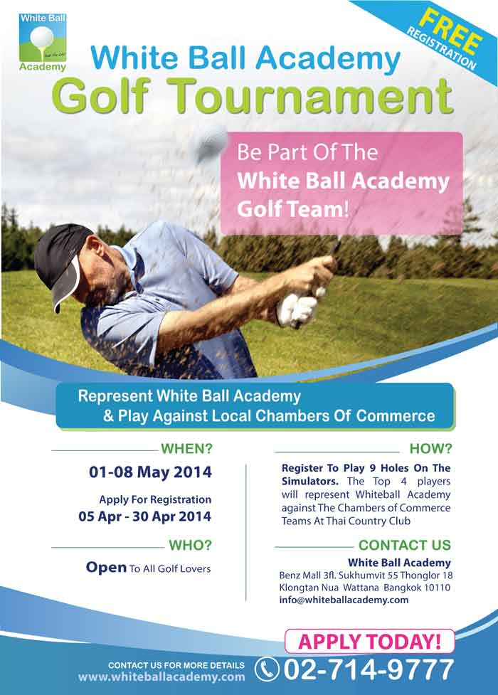 Golf Indoor Lessons - Tournament Announcement